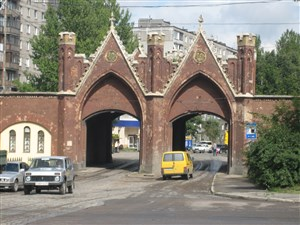 Old city gate in Kaliningrad city, former Koenigsberg